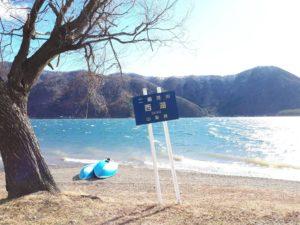 クニマスが発見された西湖